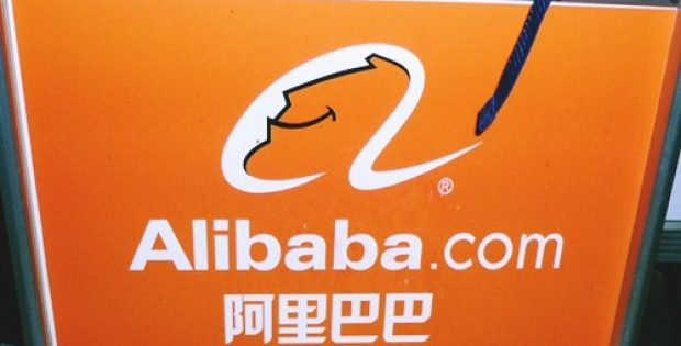alibaba cloud footprint data centers
