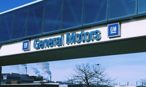 general motors oshawa facility