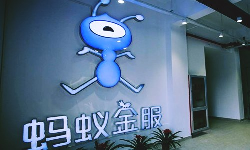 Ant Financial in talks to acquire WorldFirst